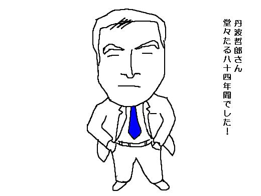 丹波哲郎の画像 p1_16